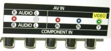 Component-vhod_TV